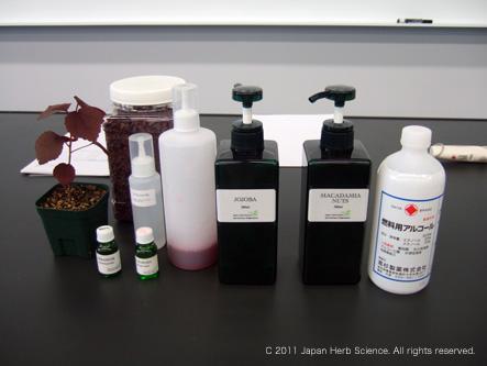 aromatherapy-dscf4831.jpg
